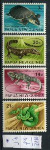 265989 Papua New Guinea 1972 year MLH stamps set lizard SNAKE