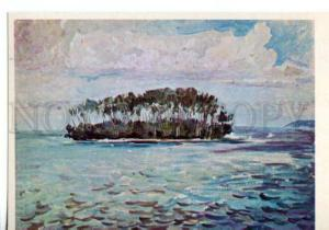 153522 OCEANIA Tuvalu Funafuti atoll by Plakhova & Alekseyev