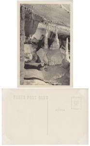 RPPC - Mammoth Cave National Park, Kentucky, M-2 Hindu Temple