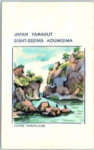Vintage Japanese Postcard Japan Yamagut Sight-Seeing Aoumisima Hand-Colored