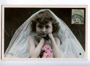 185582 NUDE Girl BRIDE Wedding Vintage PHOTO by SAZERAC PC