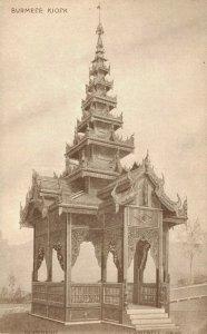 Myanmar Burma Burmese Kiosk 03.40