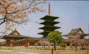 Osaka The Five Storied pagoda of Shitennoji Temple Japan