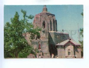 195386 INDIA KASHMIR Shankarachai old postcard