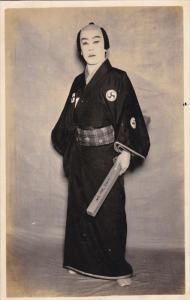 RP: KABUKI ACTOR # 19 ,  Japan , 1910-30 ; Man