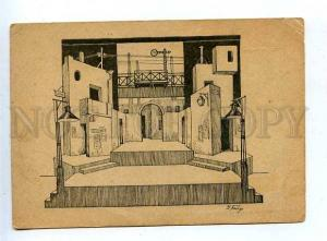 183305 RUSSIA AVANT-GARDE Beyer scenery TRAITOR Theatre