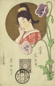 japan, Japanese Art Nouveau Geisha Postcard (1905) Stamp (1)