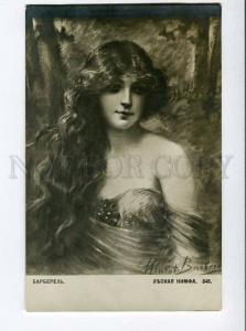 264496 NYMPH Long Hair by Curot BARBEREL Vintage Russia PC