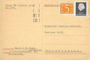 Netherlands postal stationery postcard queen Juliana Nederland Briefkaart