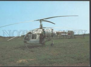 110475 Russian Helicopter KA-26 Old AEROFLOT ADVERTISING PC