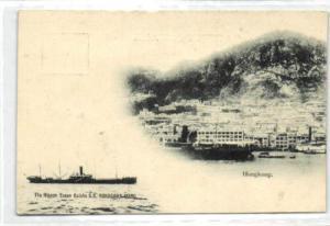 china, HONG KONG, NYK Line Steamer Kanagawa Maru (1899)