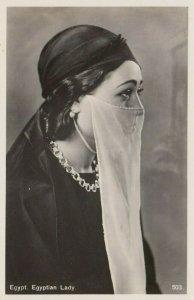 RP: Egyptian Lady (Egypt) , 00-10s ; #1