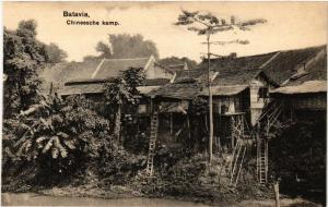 CPA BATAVIA Chineesche kamp INDONESIA (565951)
