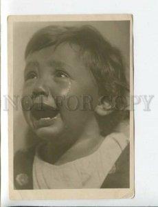 433026 USSR AVANT-GARDE Crying  Baby 1934 year PHOTO GERSHMAN postcard