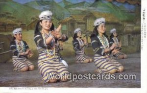 Aborigine's Dance Taiwan Taiwan Unused