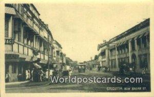 Bow Bazar St Calcutta, India Unused