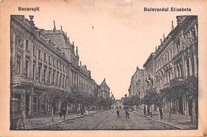 Bulevardul Elisabeta Bucuresti Romania Unused