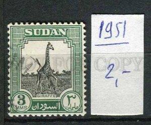 266224 SUDAN 1951 year used stamp giraffe