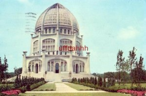THE BAHA'I HOUSE OF WORSHIP, WILMETTE, IL ON LAKE MICHIGAN 1961