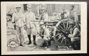 Mint USA Real Picture Postcard RPPC Artillery Of Mexican army