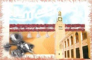 Kuwait multi view tower clock architecture Postcard