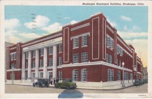 Muskogee Municipal Building , MUSKOGEE, Oklahoma , PU-1941