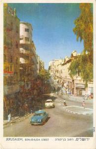 Jerusalem Israel 1950s Postcard Ben-Jehuda Street