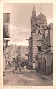 Cairo Egypt, Egypte, Africa Old Cairo Street Cairo Old Cairo Street