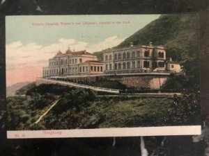 Mint Hong Kong Picture Postcard PPC Victoria Hospital In The Peak