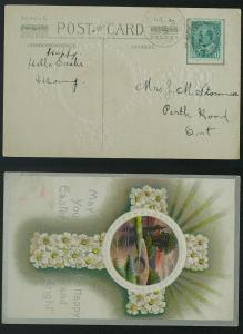 Portsmouth Ont CDS 1910 (inverted indica 01)Easter PPC