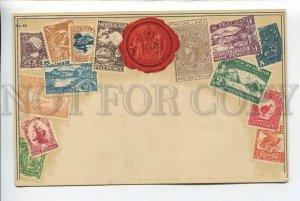 3184848 NEW ZEALAND Coat of arms STAMPS vintage Zieher Postcard