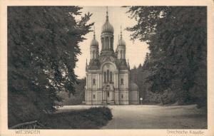Germany Wiesbaden Griechische Kapelle 02.71