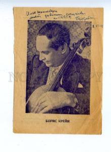 167943 Boris KREYN Russian Jewish CELLIST Cello AUTOGRAPH old