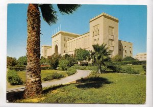 The Saudi Arabian Ministry of Foreign Affairs, 1969 used Postcard