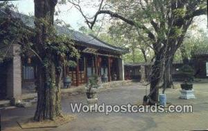 Japan Yang Yuan Hall Diaoyutai Yang Yuan Hall Diaoyutai