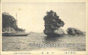 Matsushima Japan Unused