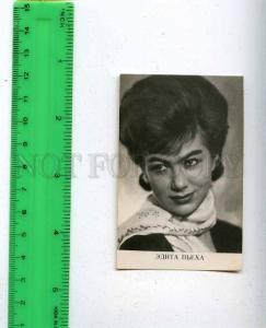 205750 RUSSIA Singer Edita Piekha photo LIC 1965 old postcard