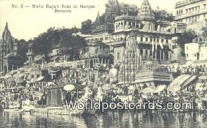 Maha Raja's Boat in Ganges Benares, India Unused