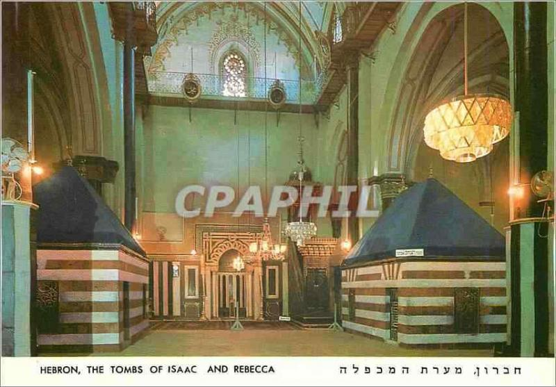 CPM Hebron The Tombs of Isaac And Rebecca