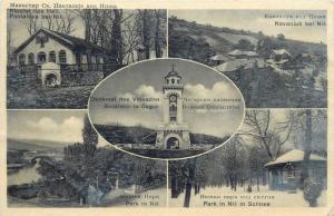 Kovaniuk bei Niš Nis Serbia vintage multi views postcard