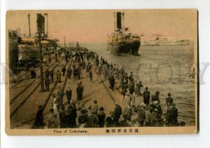 3151727 Japan YOKOHAMA Port View Vintage postcard