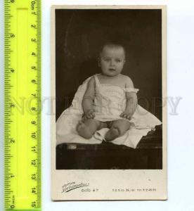 222166 USSR RUSSIA children nude smiling boy photo postcard