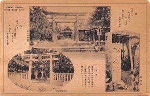 Great Osaka Japan Unused