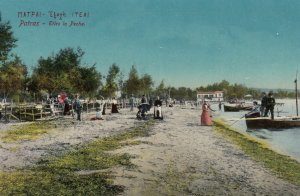 PATRAS, Greece , 1900-10s ; Eties la Peche