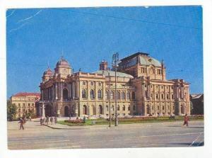 Public Building / Hrvatsko Narodno Kazaliste,Zagreb,Croatia 1960-70s
