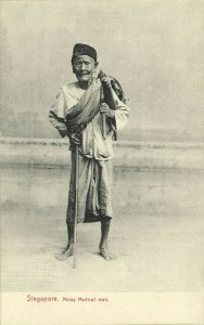 straits settlements, SINGAPORE, Malay Medical Man (1910s) Postcard