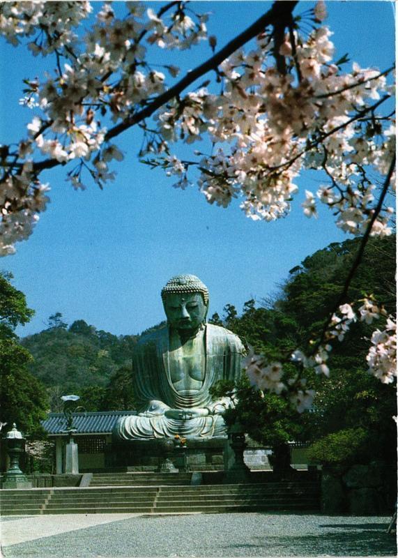 CPM KAMAKURA Daibutsu JAPAN (678143)