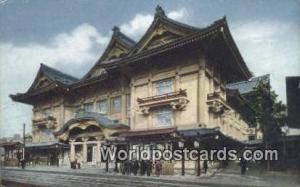 Tokyo Japan Kabuki Theatre  Kabuki Theatre