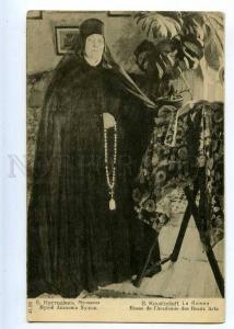 224809 RUSSIA KUSTODIEV nun St.Eugenie #4156 vintage postcard
