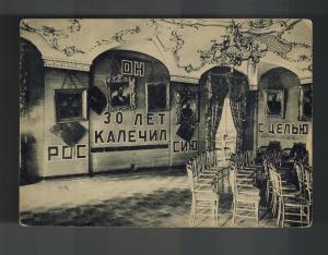 Mint USSR Soviet Union Russia Postcard Interior Building Meeting Hall